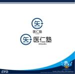 cpo_mnさんの医療系企業担当者の勉強会『医仁塾』のロゴへの提案