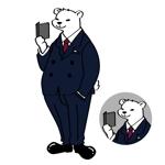 kinaco_yamaさんのスーツを着た白クマのキャラクターデザインへの提案