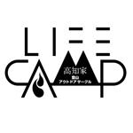 登山・アウトドアサークル「LIFE CAMP(ライフキャンプ)」のロゴへの提案