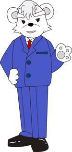 parorinribbonさんのスーツを着た白クマのキャラクターデザインへの提案
