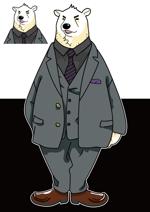tanakaboyさんのスーツを着た白クマのキャラクターデザインへの提案