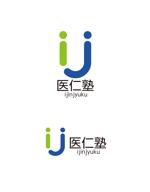 horieyutaka1さんの医療系企業担当者の勉強会『医仁塾』のロゴへの提案