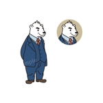 koromiruさんのスーツを着た白クマのキャラクターデザインへの提案