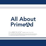 chopin1810lisztさんの広告ソリューション「All About PrimeAd」のロゴ への提案