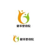 horieyutaka1さんの新規開業する整骨院のロゴ作成への提案