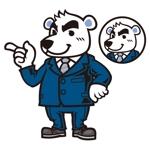 koseiさんのスーツを着た白クマのキャラクターデザインへの提案