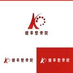 athenaabyzさんの新規開業する整骨院のロゴ作成への提案