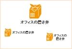 moinonさんの毎日オフィスにお弁当をお届け「オフィスの置き弁」のロゴ制作への提案