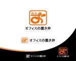 Suisuiさんの毎日オフィスにお弁当をお届け「オフィスの置き弁」のロゴ制作への提案