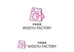ninaiyaさんのオープン予定のテイクアウト専門K-POPカフェ「Wooyu Factory」のロゴ制作への提案
