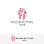 twowayさんのオープン予定のテイクアウト専門K-POPカフェ「Wooyu Factory」のロゴ制作への提案