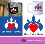 yoshiaki0106さんの住宅街にある癒しのカフェへの提案