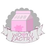 karintou0さんのオープン予定のテイクアウト専門K-POPカフェ「Wooyu Factory」のロゴ制作への提案