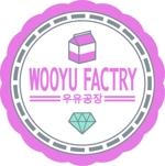 morishima0さんのオープン予定のテイクアウト専門K-POPカフェ「Wooyu Factory」のロゴ制作への提案