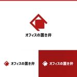 athenaabyzさんの毎日オフィスにお弁当をお届け「オフィスの置き弁」のロゴ制作への提案