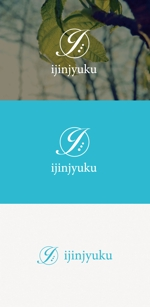 tanaka10さんの医療系企業担当者の勉強会『医仁塾』のロゴへの提案