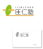 serve2000さんの医療系企業担当者の勉強会『医仁塾』のロゴへの提案