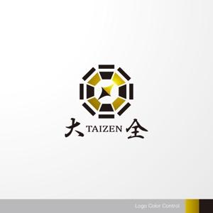sa_akutsuさんのオンライン教材のロゴ制作への提案