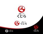 Suisuiさんの自社の社名ロゴへの提案