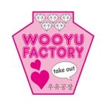 sskitさんのオープン予定のテイクアウト専門K-POPカフェ「Wooyu Factory」のロゴ制作への提案