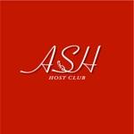 saiga005さんのホストクラブ「ASH」のロゴへの提案