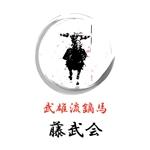 800年以上の伝統神事流鏑馬の継承と子供達と馬のふれあいを提供する非営利活動法人のロゴデザインへの提案