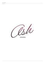 becchiさんのホストクラブ「ASH」のロゴへの提案
