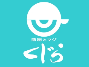 suonare-baisenさんの自社の社名ロゴへの提案