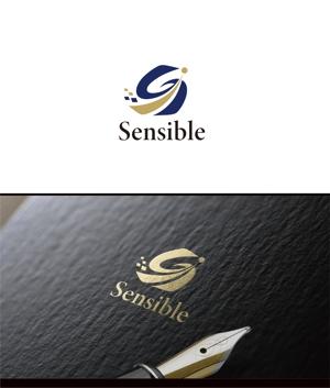 Doing1248さんのセミナー、コンサルティング運営会社「Sensible」のロゴへの提案