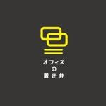 ue_taroさんの毎日オフィスにお弁当をお届け「オフィスの置き弁」のロゴ制作への提案