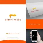 fortunaaberさんのコンサルティング営業会社のロゴへの提案