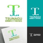 venusableさんのコンサルティング営業会社のロゴへの提案