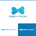 athenaabyzさんのコンサルティング営業会社のロゴへの提案