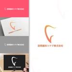 charisabseさんのコンサルティング営業会社のロゴへの提案