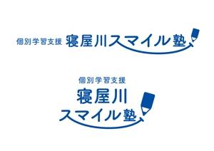 zazaza1021さんの公共の学習塾のロゴへの提案