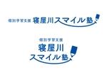 公共の学習塾のロゴへの提案