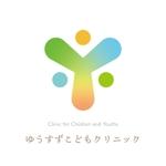 小児科クリニック「ゆうすずこどもクリニック」のロゴへの提案