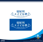 cpo_mnさんの公共の学習塾のロゴへの提案