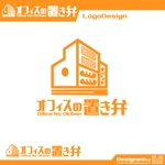 kiirosinさんの毎日オフィスにお弁当をお届け「オフィスの置き弁」のロゴ制作への提案