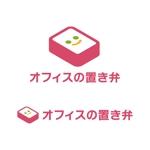 tsujimoさんの毎日オフィスにお弁当をお届け「オフィスの置き弁」のロゴ制作への提案