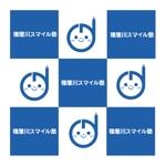 iguchi7さんの公共の学習塾のロゴへの提案
