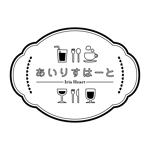 morishima0さんの住宅街にある癒しのカフェへの提案