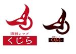 threewheelsさんの自社の社名ロゴへの提案