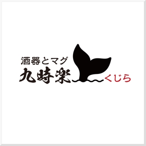 d-o2さんの自社の社名ロゴへの提案