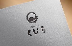 haruru2015さんの自社の社名ロゴへの提案