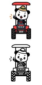 megu01さんのパンダがトラクターに乗っているマスコットキャラクターデザインへの提案