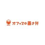 taiyakisanさんの毎日オフィスにお弁当をお届け「オフィスの置き弁」のロゴ制作への提案