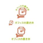 saki8さんの毎日オフィスにお弁当をお届け「オフィスの置き弁」のロゴ制作への提案