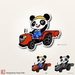 st-sさんのパンダがトラクターに乗っているマスコットキャラクターデザインへの提案