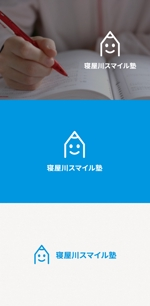 tanaka10さんの公共の学習塾のロゴへの提案